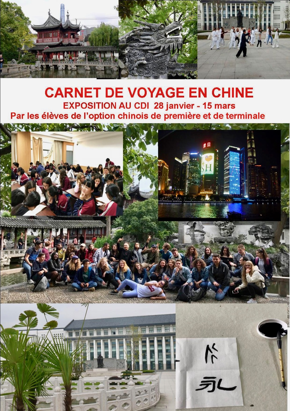 affiche-expo_Chine.jpg