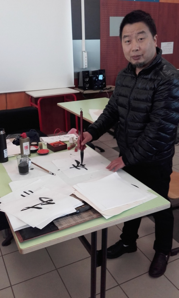 MDL Atelier Calligraphie 2017- - 2